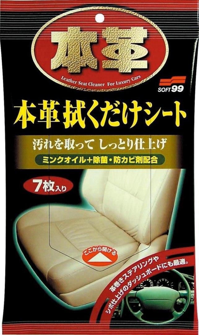 Soft99 Leather Seat Cleaning Wipes 7szt. (Czyszczenie skóry) - GRUBYGARAGE - Sklep Tuningowy